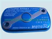 Motorcycle Disc Brake Cover